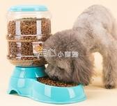 餵食器狗碗雙碗自動飲水金毛拉不拉多中大型犬自動餵食器 『獨家』流行館