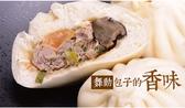 ★康鼎手工蛋黃香菇肉包10入