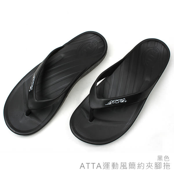 【333家居鞋館】★好評回購★ATTA運動風簡約夾腳拖鞋★黑色