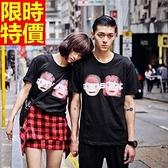 T恤-情侶裝-娃娃人頭休閒流行男女純棉短袖上衣(兩件)68r94【巴黎精品】