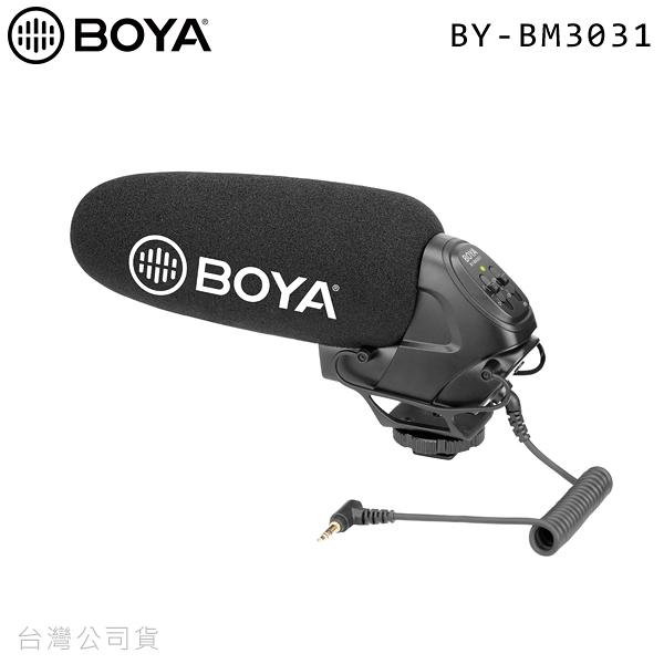 EGE 一番購】BOYA【BY-BM3031】超心型電容指向麥克風 三檔增益 二檔低切【公司貨】