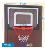 籃球架成人掛式家用兒童壁掛戶外訓練室內可升降籃球框墻壁式標準igo 享購