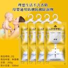 理想生活不含香精母嬰適用防潮防黴除濕劑 200g*2包/袋