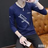 新款長袖t恤 男士長袖打底衫韓版修身V領印花字母上衣服秋季體恤潮流 zh8898『美好時光』