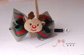 蜜諾菈Minerva‧聖誕節慶可愛麋鹿彈簧夾髮飾‧編號00547