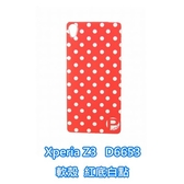 sony Xperia Z3 LTE D6653 L55T 手機殼 軟殼 保護套  紅底白點