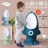 小便器掛牆式小便器男站立式男童男孩尿尿小便池尿盆神器 HM