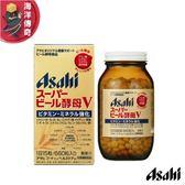 【海洋傳奇】【日本出貨】 Asahi 朝日 超級啤酒酵母V 44日份/660粒