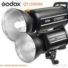 EGE 一番購】GODOX 二代 QT1200IIM QT-1200 II 閃客高速回電棚燈 內建X1無線系統【公司貨】