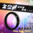 屌環 公雞環 太空鋁陰莖環-繽紛屌環(4.5公分)黑色【滿千87折】包裝隱密