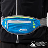 【PolarStar】貼身腰包『藍色』P18742 露營.戶外.健行.旅遊.旅行.自助旅行.多隔間