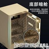 君霸保險櫃家用小型隱形指紋保險箱45cm密碼防盜辦公室文件夾萬70cm衣櫃入牆家庭 印象家品