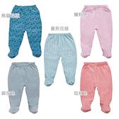 米諾娃 MINERVA 包腳褲(菱形花版/熊貓花版/嫩粉色/枚紅色/麻灰色)6M~12M