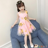 3兒童4女童洋裝5夏裝2020新款公主裙子小孩韓版洋氣6歲網紅女孩 HX5578【花貓女王】