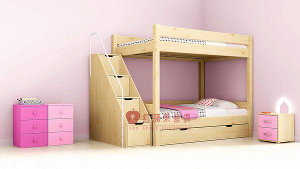 [紅蘋果傢俱] AKW067 兒童家具 兒童床 實木床 雙層床 全實木 拖床 梯櫃 書桌 收納櫃 兩門衣櫃