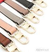 十字紋包包肩帶小CK包帶寬肩帶配件斜挎單肩簡約調節兩用包帶 探索先鋒
