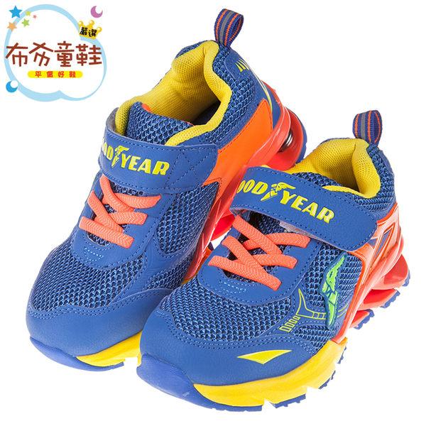 《布布童鞋》GOODYEAR固特異藍橘黃緩震彈簧兒童運動鞋(19~23公分) [ B7N686B ]