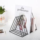 ins北歐桌面簡易鐵藝書架辦公室桌上書擋簡約雜志收納架創意書立 名購居家