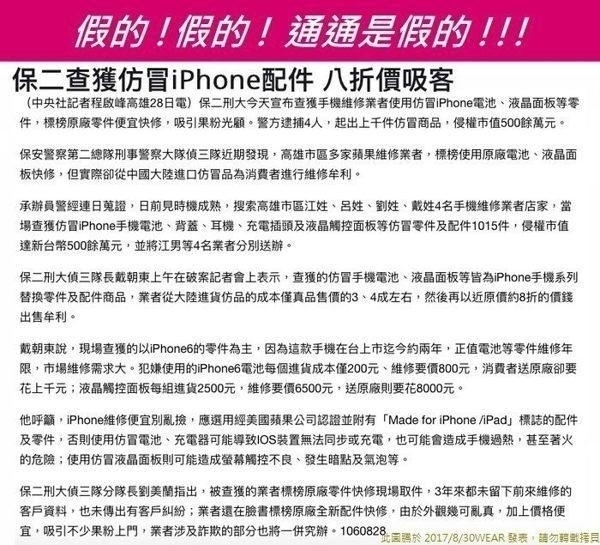 【神腦盒裝公司貨】蘋果 EarPods 原廠耳機 iPhone12、iPhone11、iP7、iP8、Xs Max、XR (Lightning)全省1年保固