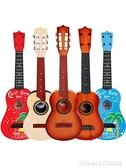 尤克里里 尤克里里初學者兒童小吉他玩具可彈奏琴男女孩樂器寶寶生日禮物 星河光年DF