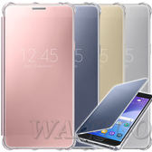[拆封福利品] Samsung GALAXY A5 2016 原廠全透視感應皮套Clear View