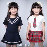 童裝 洋裝 雙線V型傘擺/學院風格紋領帶短袖洋裝(共2款) Azio Kids 美國派 童裝