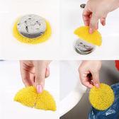 洗手台海綿過濾網 阻擋髒汙 防堵塞 過濾髒污 下水孔海綿