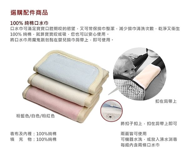 Pognae 100% 純棉口水巾[衛立兒生活館]