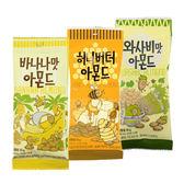 韓國 Tome Gilim 蜂蜜奶油/蜂蜜芥末杏仁果 35g 進口/團購/零食/糖果 ◆86小舖◆