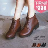 率性低跟綁帶踝靴-N-Rainbow【A96619】