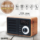 【SAMPO聲寶】多功能藍牙喇叭/音箱(CK-N1850BL)音量大音質好