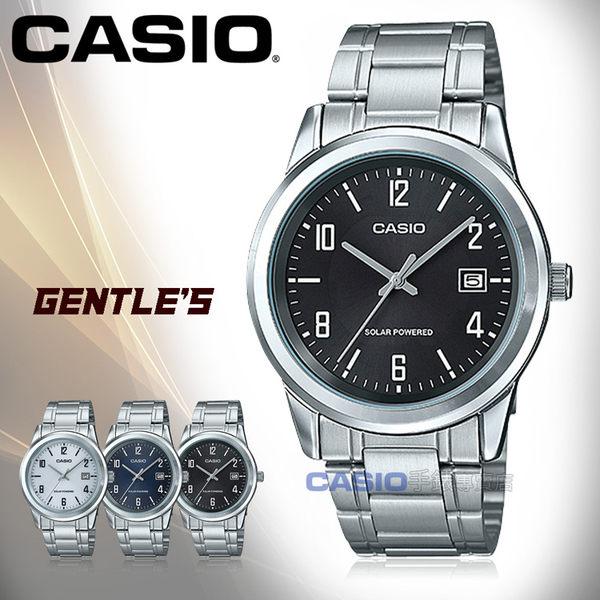 CASIO 卡西歐 手錶專賣店 MTP-VS01D-1B 男錶 不鏽鋼錶帶 太陽能防水 日期顯示