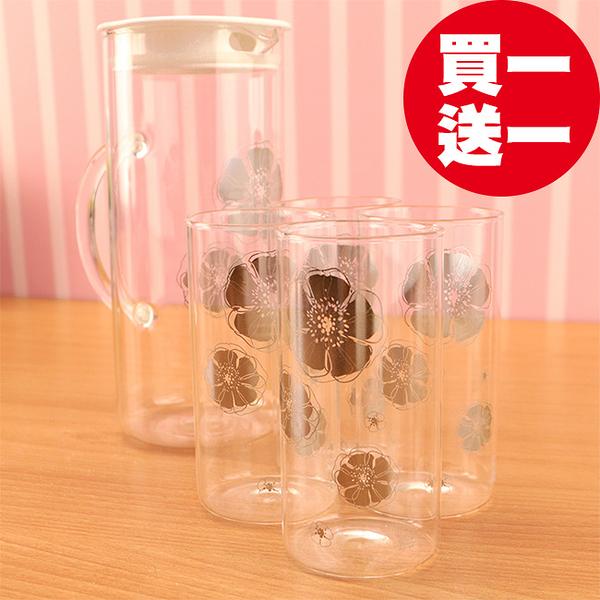 ★ 買一送一★ Artist精選 安琪冷熱兩用耐熱玻璃水杯組 (水壺1200ml+水杯350ml*4)(MF0363)