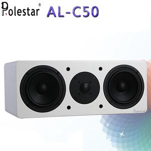 Polestar AL-C50 白 中置喇叭