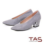 TAS 質感素面金屬後跟深口粗跟鞋-質感灰