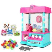 抓娃娃機兒童玩具迷你抓娃娃機夾公仔機投幣扭蛋機器小型鬧鐘遊戲機糖果機 小明同學