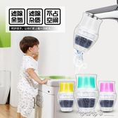 科碧泉廚房水龍頭過濾器家用自來水凈水器凈水機活性炭防濺濾水器 西城故事