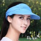 遮陽帽子-全棉防曬軟眉可收納運動空心帽13SS-V029 FLY SPIN