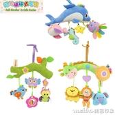 TOLOLO嬰兒橫桿式車掛床掛寶寶搖鈴嬰兒床掛床頭鈴帶牙膠響紙玩具QM 童趣