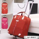 旅行包拉桿包女行李包袋短途旅游出差包大容量輕便手提拉桿登機包-超凡旗艦店