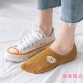 10雙|襪子女短襪淺口隱形硅膠防滑薄款船襪純棉【匯美優品】