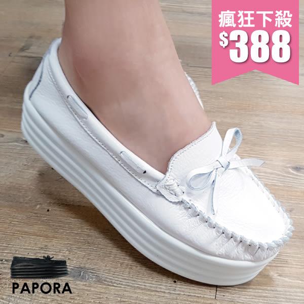 休閒鞋.真皮莫卡辛厚底朵結鬆糕鞋真皮小白鞋【K1800】白色