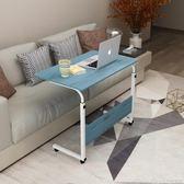 電腦桌懶人床邊桌台式家用簡約書桌宿舍簡易床上小桌子可行動升降 生活樂事館NMS