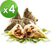 【樂活e棧】素食客家粿粽子(6顆/包,共4包)