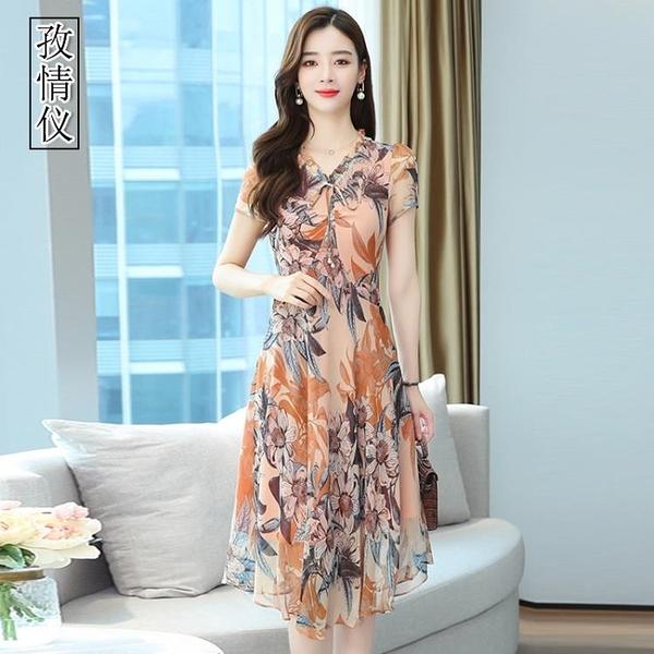 媽媽洋裝 夏裝2021新款女40歲穿的連身裙遮腹洋氣媽媽高貴闊太太雪紡裙子 晶彩