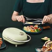 麵包機 日本SOIKOI三明治機定時多功能早餐機華夫餅輕食機家用面包吐司機 MKS韓菲兒