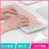 無線鍵鼠 套裝 辦公商務 女生 筆記本 台式 靜音鍵盤 鼠標 遊戲 美樂蒂