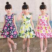 女童純棉洋裝公主裙兒童夏裝無袖背心裙韓版舒適棉綢棉布裙子潮   芊惠衣屋