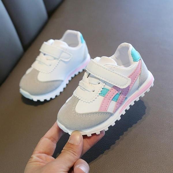 學步鞋 寶寶鞋子女1-3歲春秋季軟底不掉跟嬰幼兒學步鞋1-2小童鞋男寶加絨 維多原創