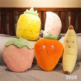 抱枕 表情水果沙發靠墊客廳家用可愛靠枕臥室辦公室宿舍床頭女 QX4684 『男神港灣』